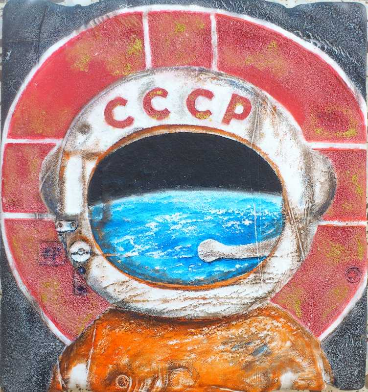 God 1961 - In Memory for Yuri Gagarin. First man in space 12 April 1961